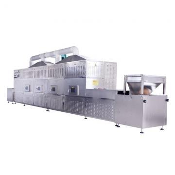 Sugar Melting Pot/Sugar Pot/Cereal Bar Forming Machine/Cereal Bar Cutting Machine