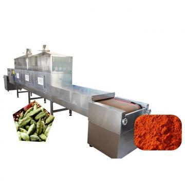 Animal Feed Pellet Extruder Pet Food Pellet Machine